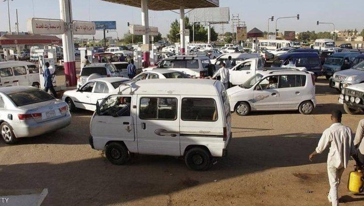 السودان: الحكومة تعلن أسعار تجارية جديدة لبيع الوقود في 13 محطة خدمة.. تعرف على تفاصيل القرار